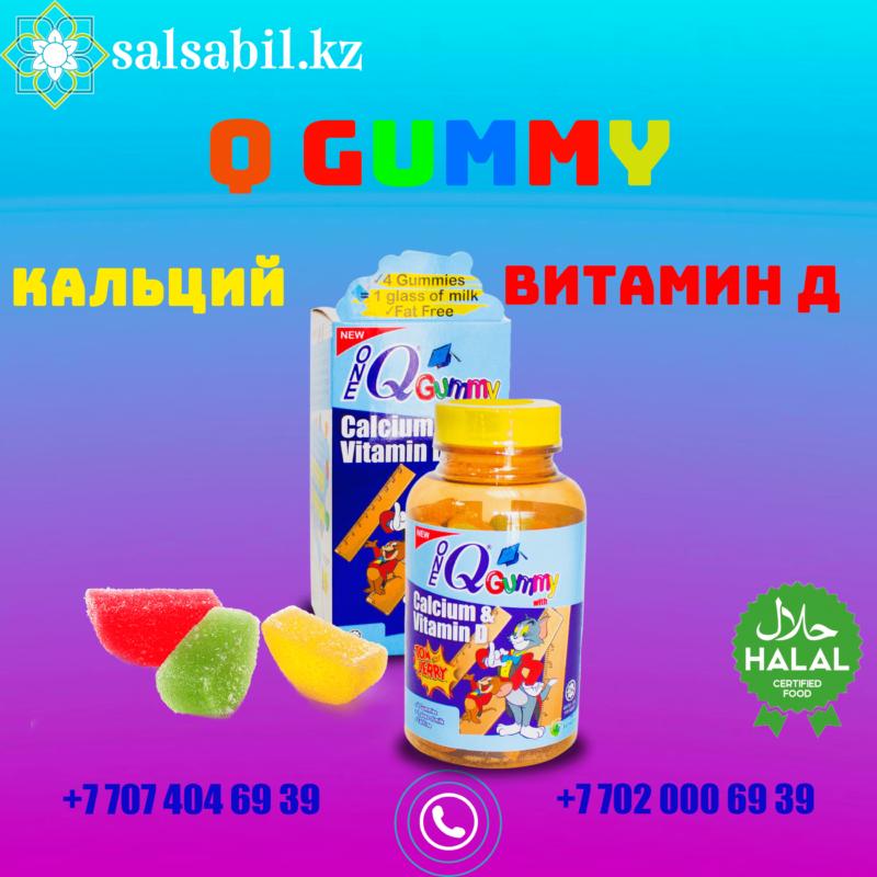 qgummy calcium фото