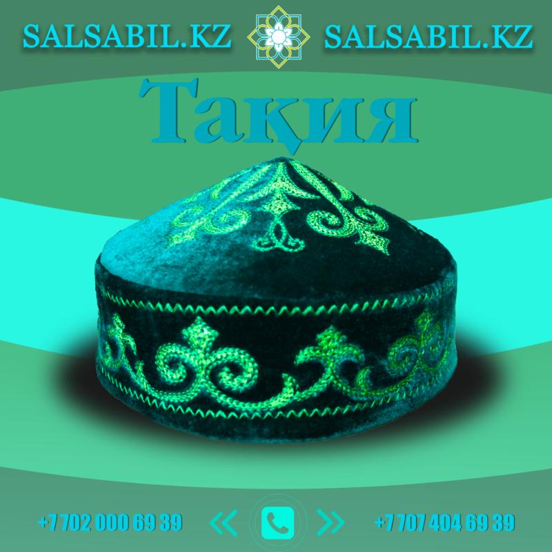 Тюбитейка казахская