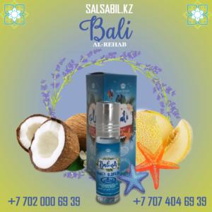 Bali Al-Rehab