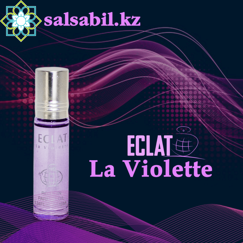 Масляные духи Eclat la violette
