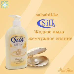 Жидкое мыло Silk Pearl Glow