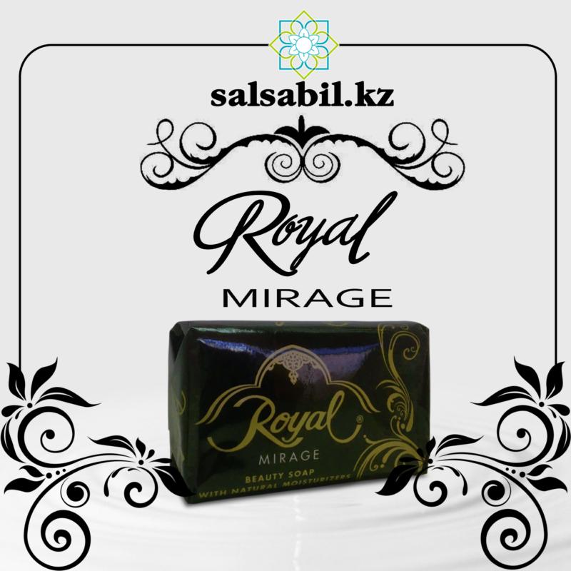 Туалетное мыло Royal Mirage