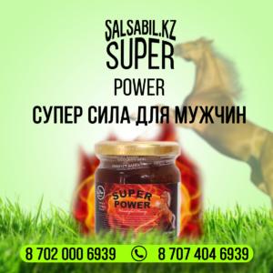 Эпимедиумная паста Super Power ФОТО