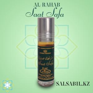 AL-REHAB SAAT SAFA фото