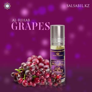 al-rehab Grapes фото