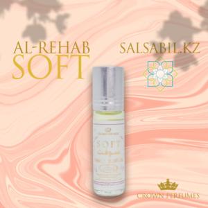 al-rehab soft фото