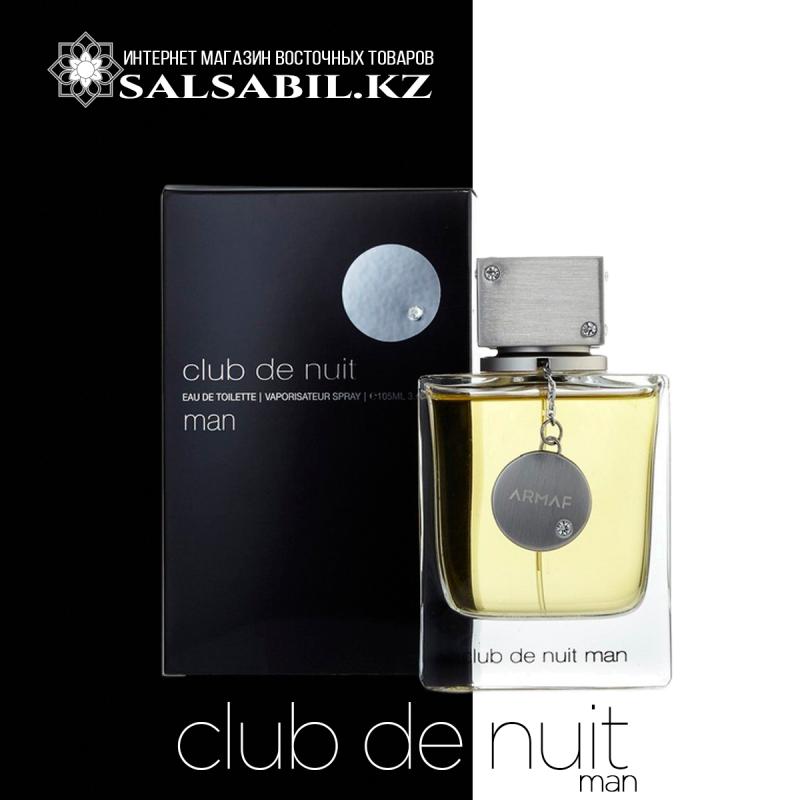 club-de-nuiit-2 фото
