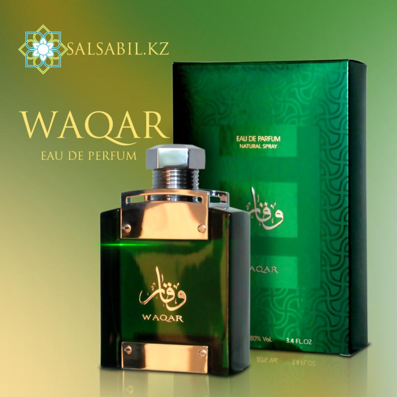 Waqar Ard Al Zaafaran