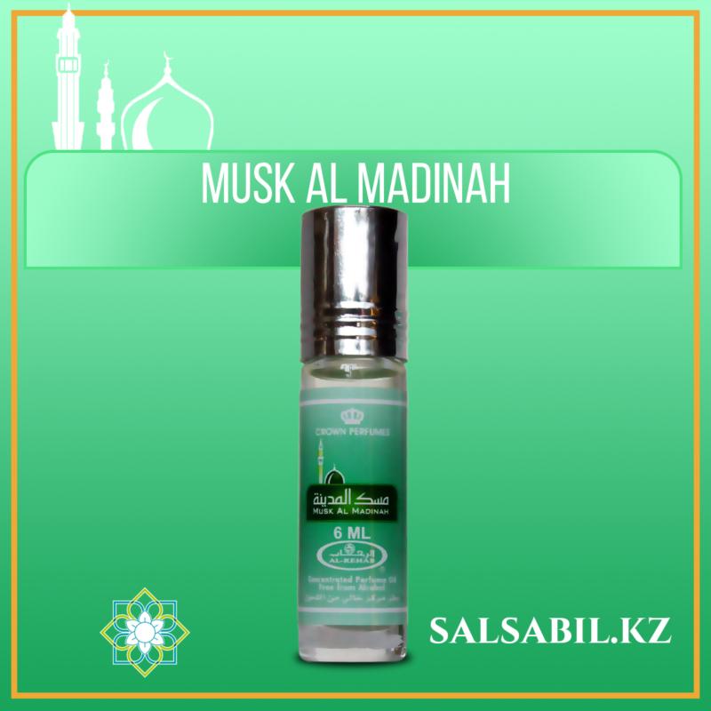 al-rehab Musk Al Madinah фото
