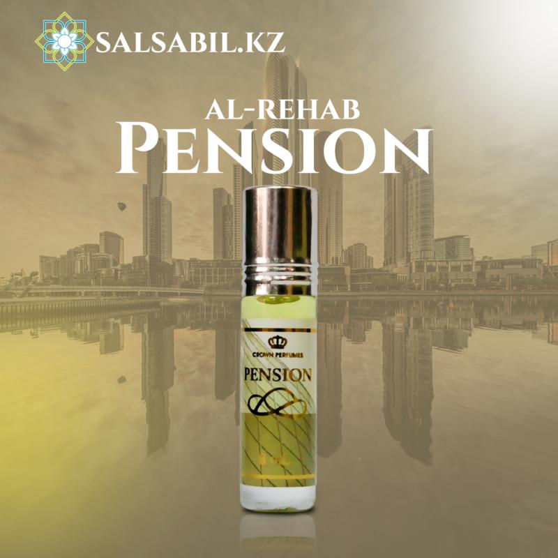 al-rehab pension фото