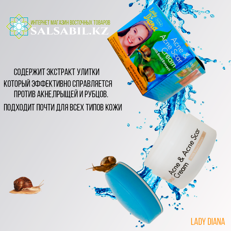 ledy-diana-cream-2 фото