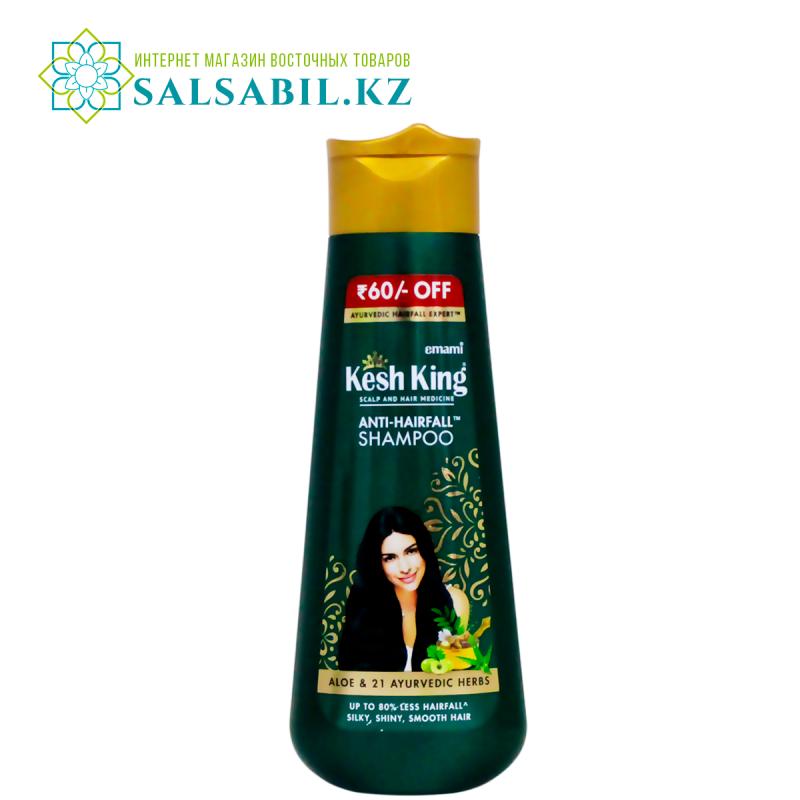 kesh-king-shampoo-2 фото