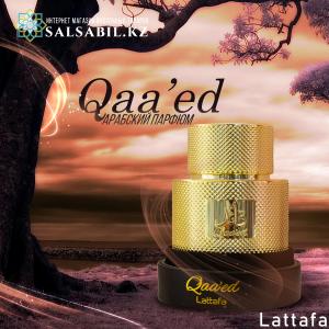qaa'ed-lattafa-21 фото