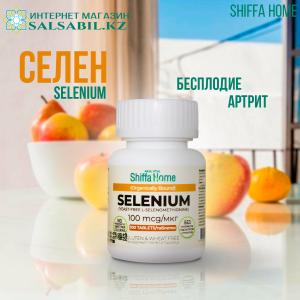 Shiffa-Home-Selenium фото