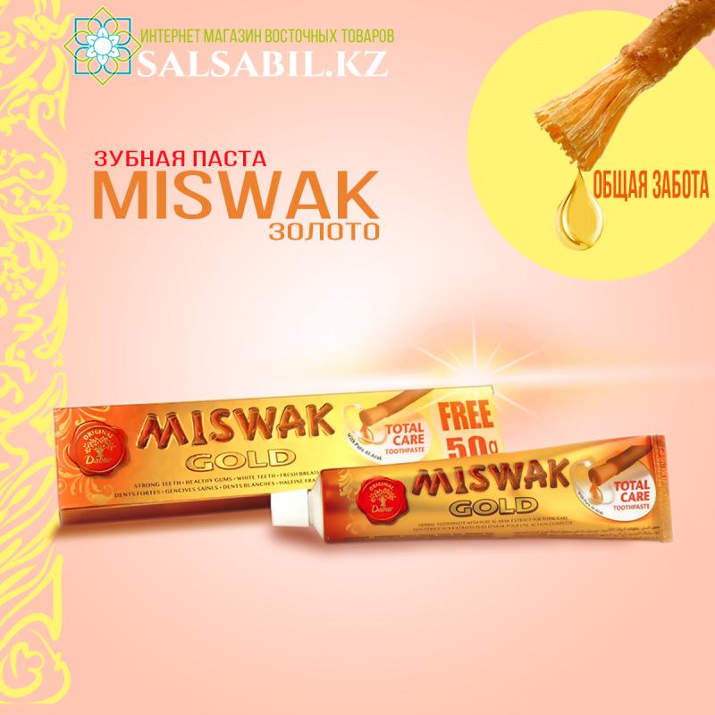 miswak-gold фото