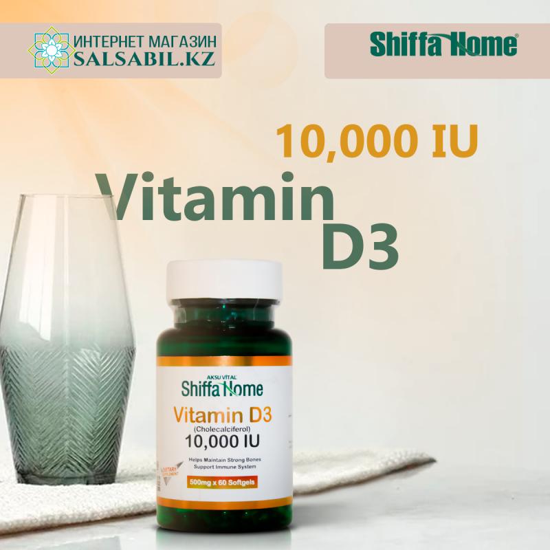 Витамин Д3 Shiffa-home фото
