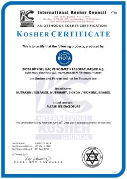 Nutraxin кошерный сертификат