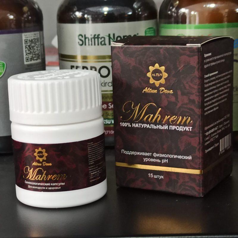 Гинекологические капсулы Mahrem Altun deva