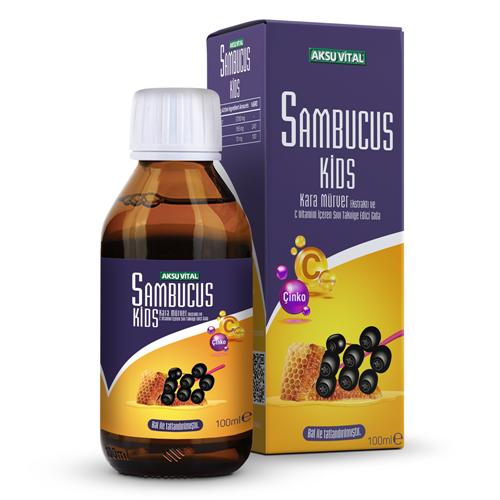 sambucus kids aksuvital Shiffa home сироп для детей
